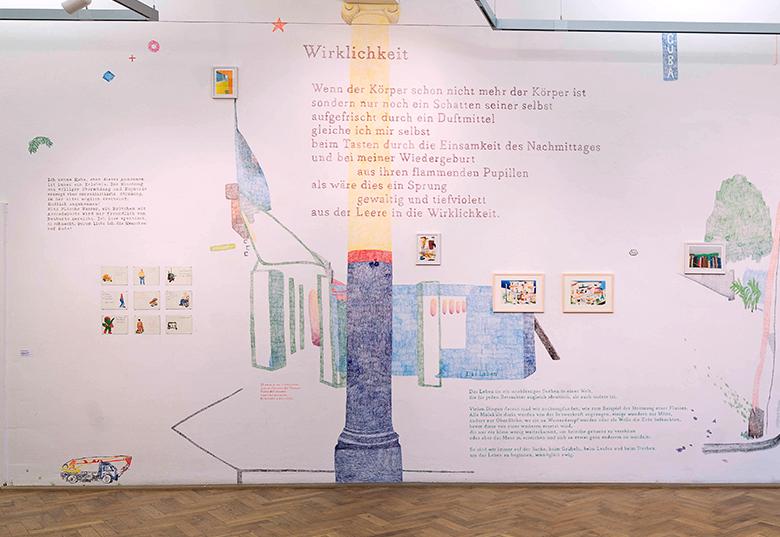 content/Works/2017/(1)Mural_de_la_Poesia_de_la_Vida